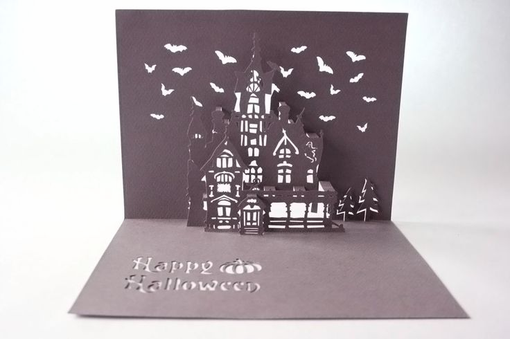 Laura S Frayed Knot Haunted House Pop Up Pop Up Card Templates Pop Out Cards Pop Up Cards