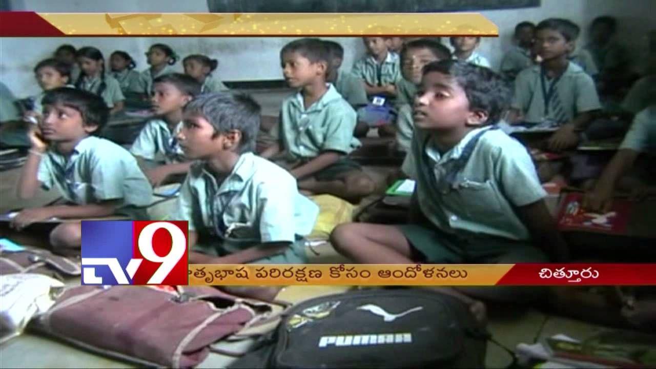 4 YCP Corporators join TDP in Vijayawada TV9 LATEST NEWS