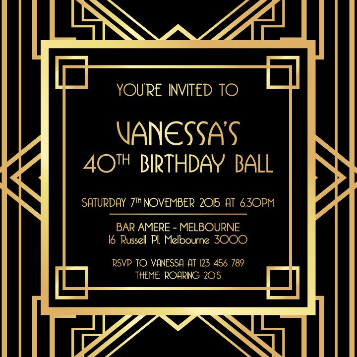 Great Gatsby Digital Printable Invitation Template Black And Gold