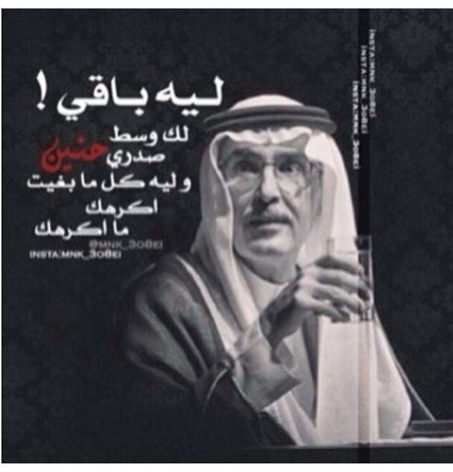 Pin By R E E M Alrsam On Arabic عربي Beautiful Arabic Words Arabic Quotes Love Words