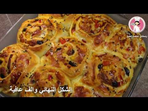 Youtube Dinner Rolls Food Recipes