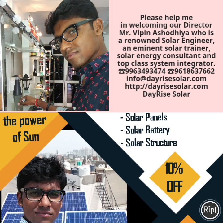 Know About Solar 1 Kw Solar Produces 4 5 Units Pd 1 Kw Solar Saves Rs 1000 Pm 1 Kw Solar Reduces Bill For 25 Yrs 1kw Sola Solar Sonipat Systems Integrator