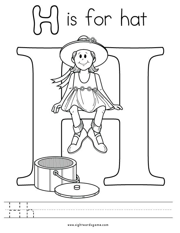Letter-H-Coloring-Page-2 | Letters of the Alphabet | Pinterest ...