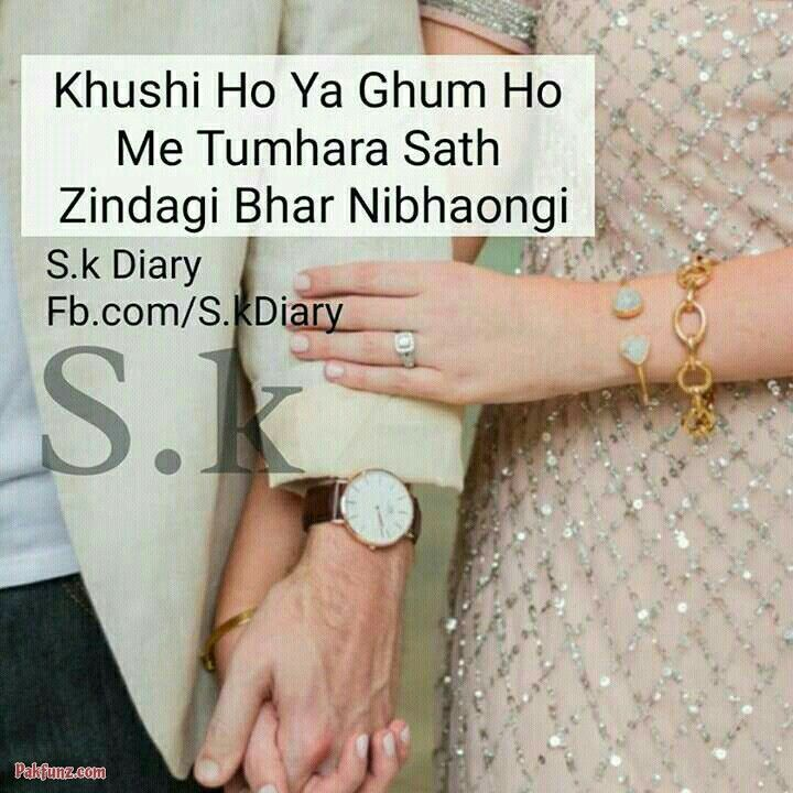 Dear S.k. Diary Love Quotes Couple Images