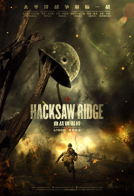 Click To View Extra Large Poster Image For Hacksaw Ridge Hacksaw Ridge Movie Hacksaw Ridge Movie Posters