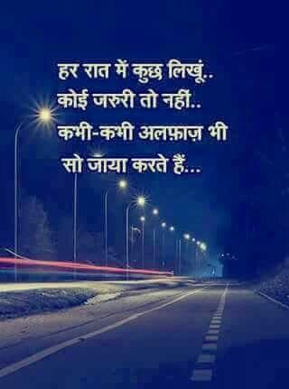 Marathi Quotes, Indian Quotes, Poem, Illusions, Inspirational Quotes, Lyrics,  Bible, Life Coach Quotes, Music Lyrics