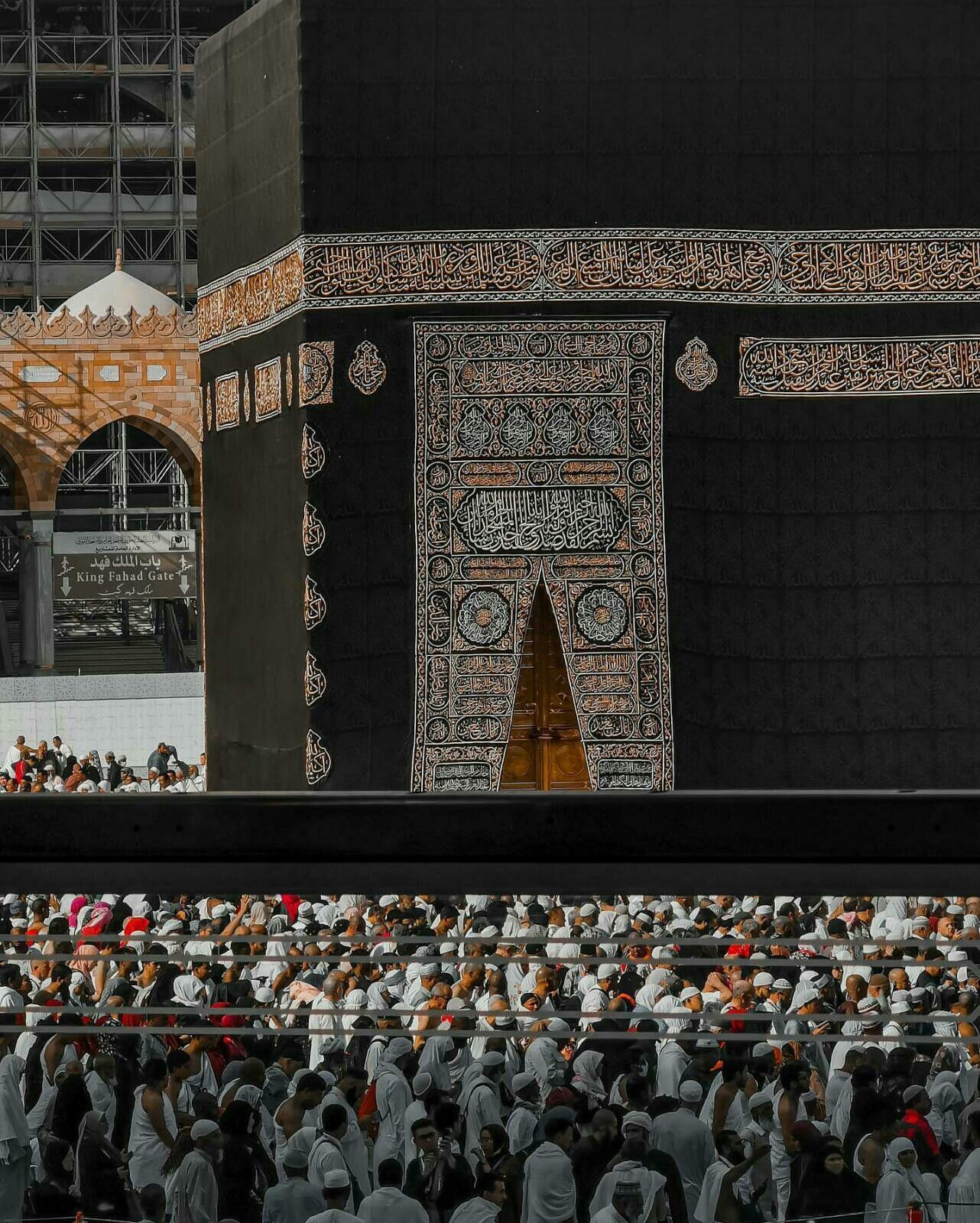 Pin By Abi Shah On Kaaba Makkah Quran Surah Allah