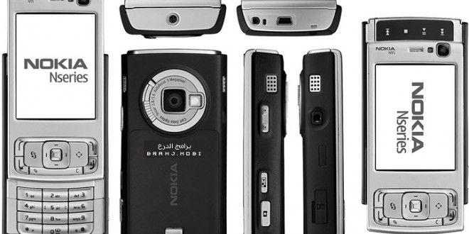 تحميل برامج نوكيا N95 مجانا باللغة العربية Nokia N95 Games برامج الدرع Mobile Phone Company Nokia Smartphone