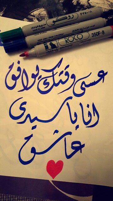 مرني Arabic Rose Art
