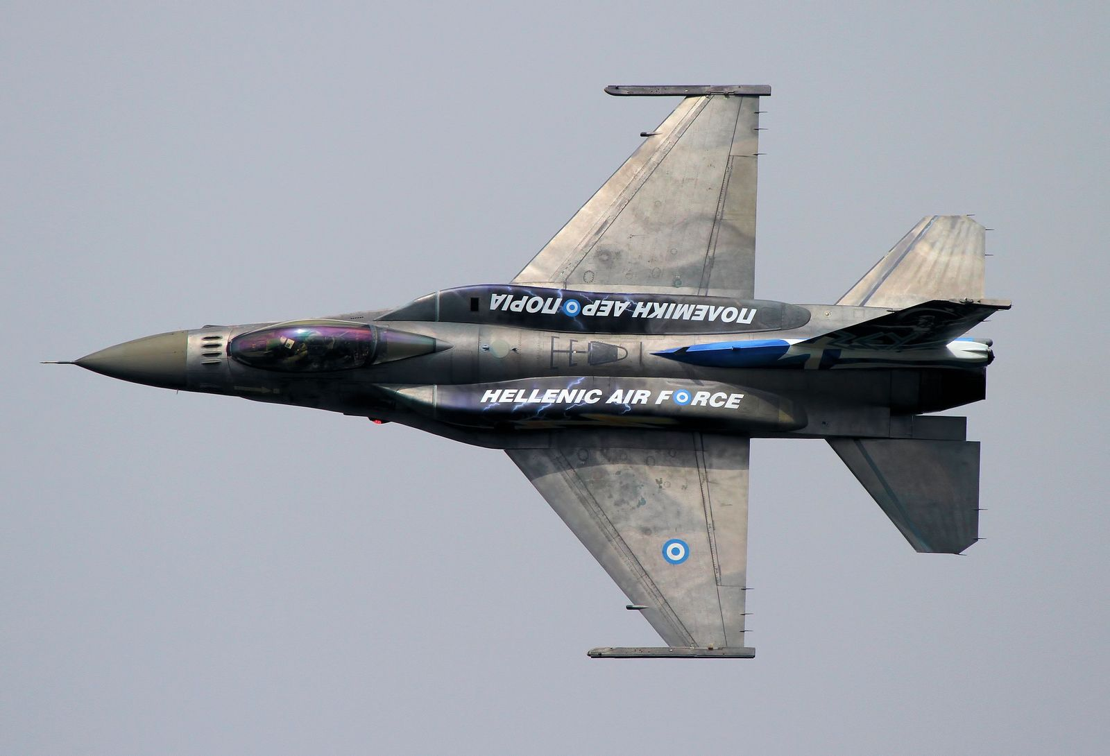 Greek F16 at KB Hellenic air force, Model airplanes