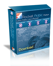 Rocket Arabic Review - Learn Arabic With Rocket Arabic Arabic is probably the hardest languages to learn. It needs a lot of commitment together with proper learning support. The pattern of learning...