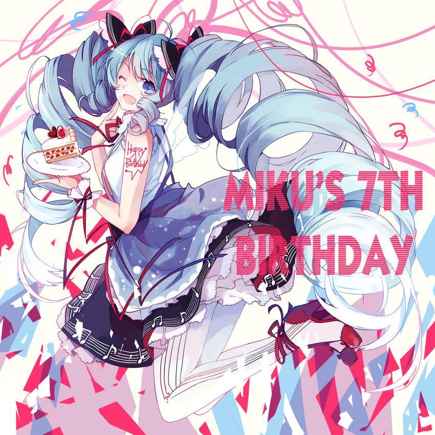Vocaloids Hatsune miku, Miku, Anime images