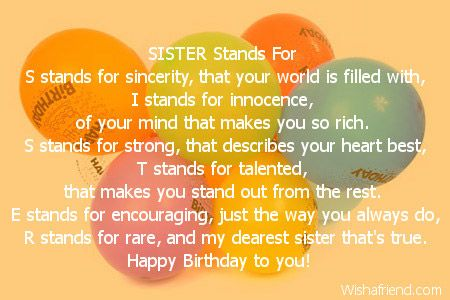 SISTER Stands For S stands | For my lil prince & princess | Sister