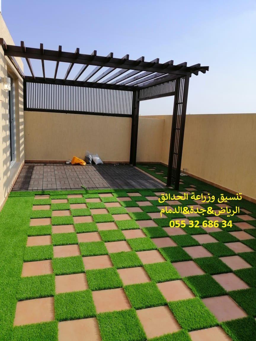 المشاتل في الدمام المشاتل في الرياض المشاتل يوتيوب المشتل المشتل الصحراوي جدة المشتل المركزي بجدة ال Balcony Decor Cafe Design Garden Design