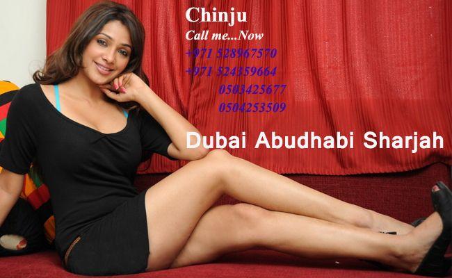 Dubai girls porn pic