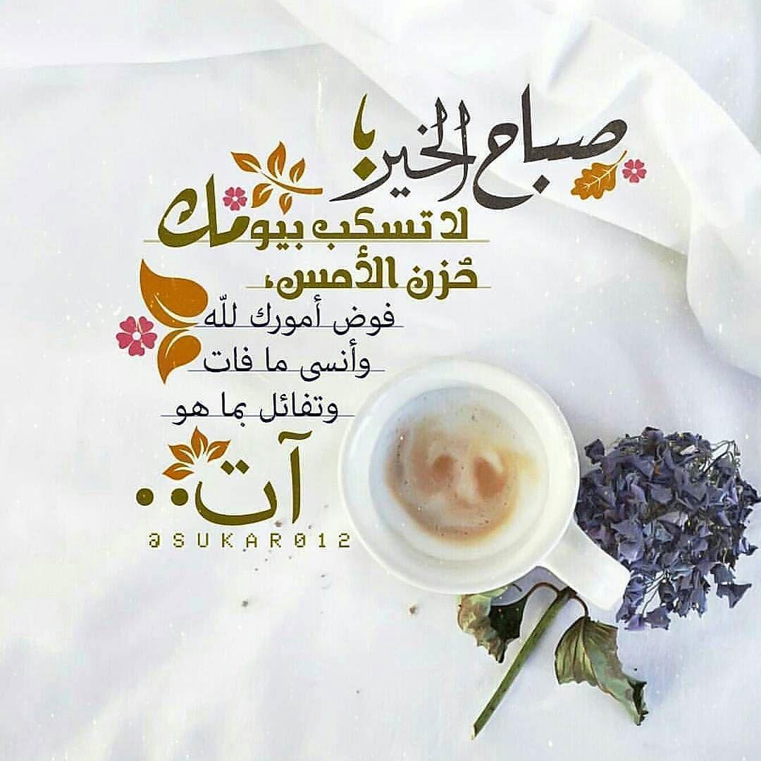 Essa Saad Doaamuslim Doaamuslim دعاء المسلم صور لايك تصميم ادعية اذكار الجمعة دعاء اسلاميات ذكر حصن المسلم اذك Allah Desserts Birthday Cake