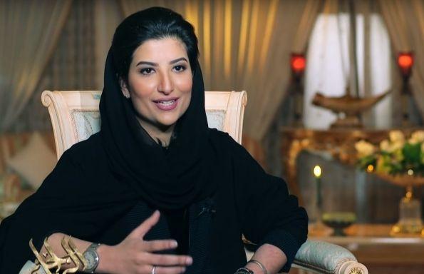 نورة بنت خالد بن يزيد ويكيبيديا السيرة الذاتية للأميرة نورة ابنة الشاعر خالد بن يزيد Fashion