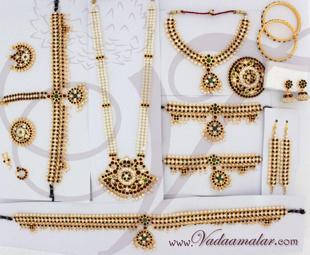 4684a027f1 10 pcs Temple Jewellery Indian bridal wedding Kuchipudi Bharatanatyam dance  ornaments