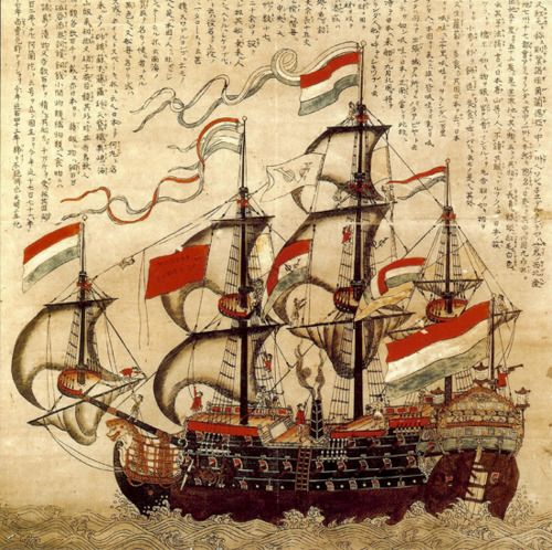 Dutch East India Company Merchant Ship depicted in a japanese eighteenth-century hand-colored woodblock print