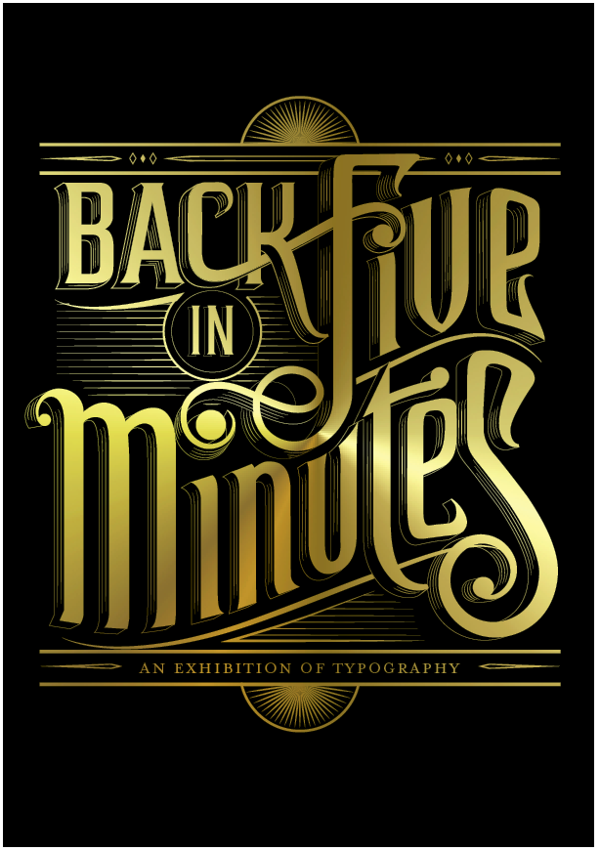 'Back in Five Minutes'  by Ben Johnston
