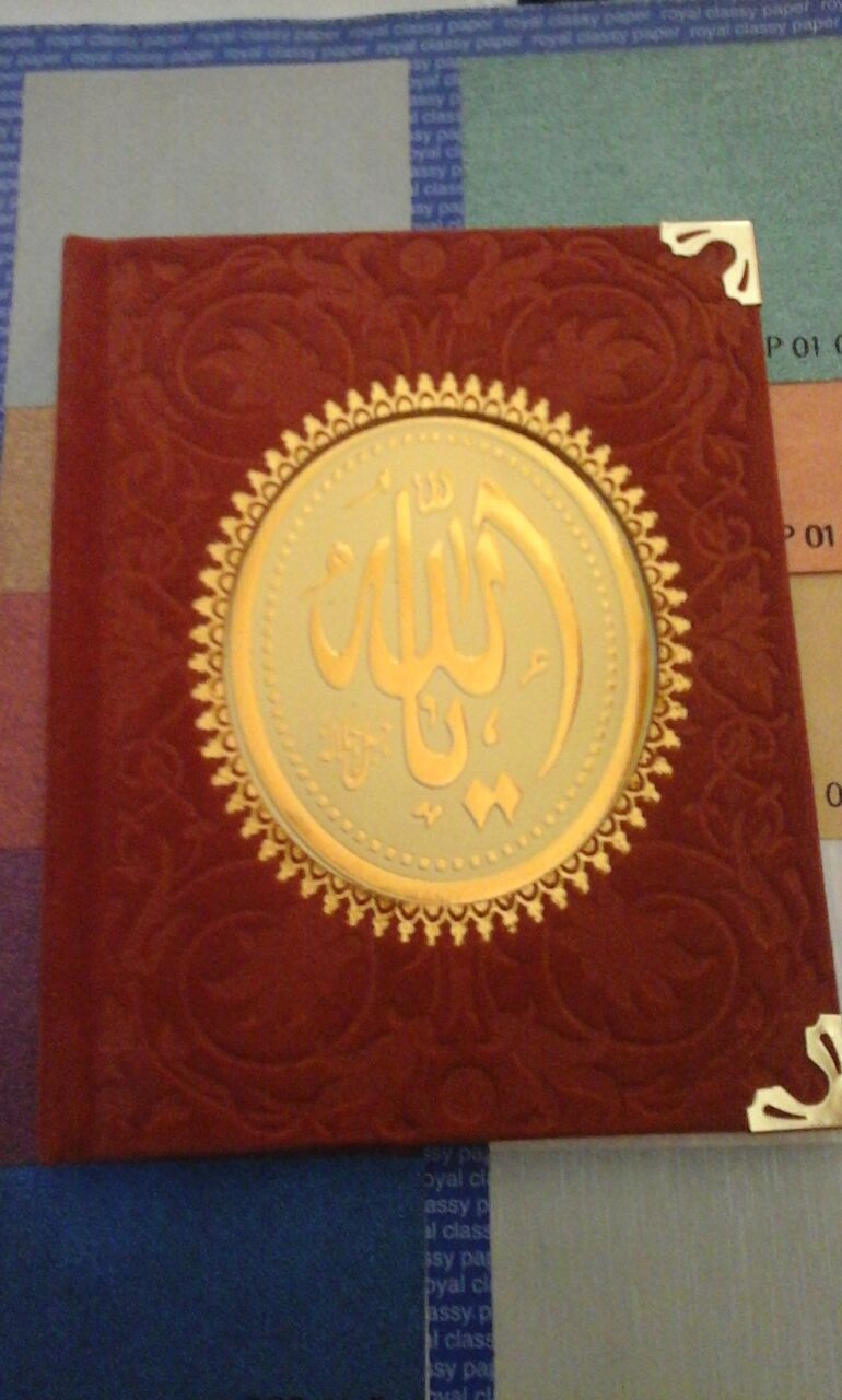 Percetakan Buku Yasin Dan Tahlil Bantul Jogja Maroacorp Com Buku Cetakan Produk