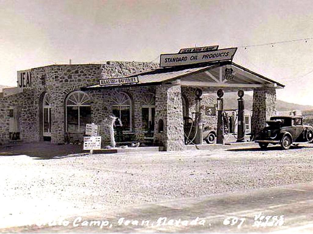 Standard gas station