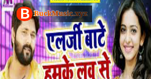 Pin by Antesh Singh on Web Pixer   Hit songs, Mp3 song