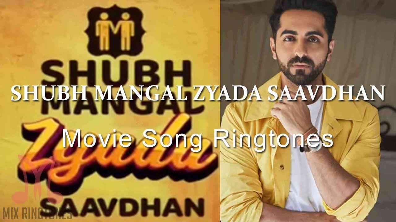 Ooh La La Song Ringtone from Shubh Mangal Zyada Saavdhan