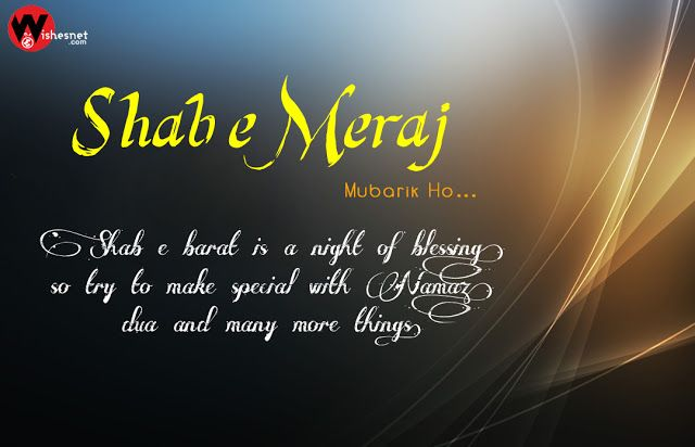Shab E Barat 2017 Islamic Pictures With Enlish Quotes For Facebook