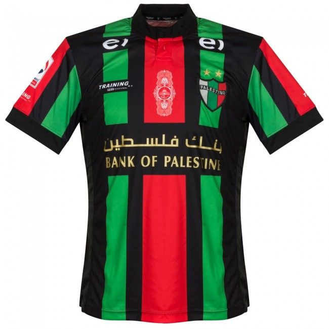 14976b944112c Camiseta del CD Palestino 2015-2016 Visitante  palestino  chile ...