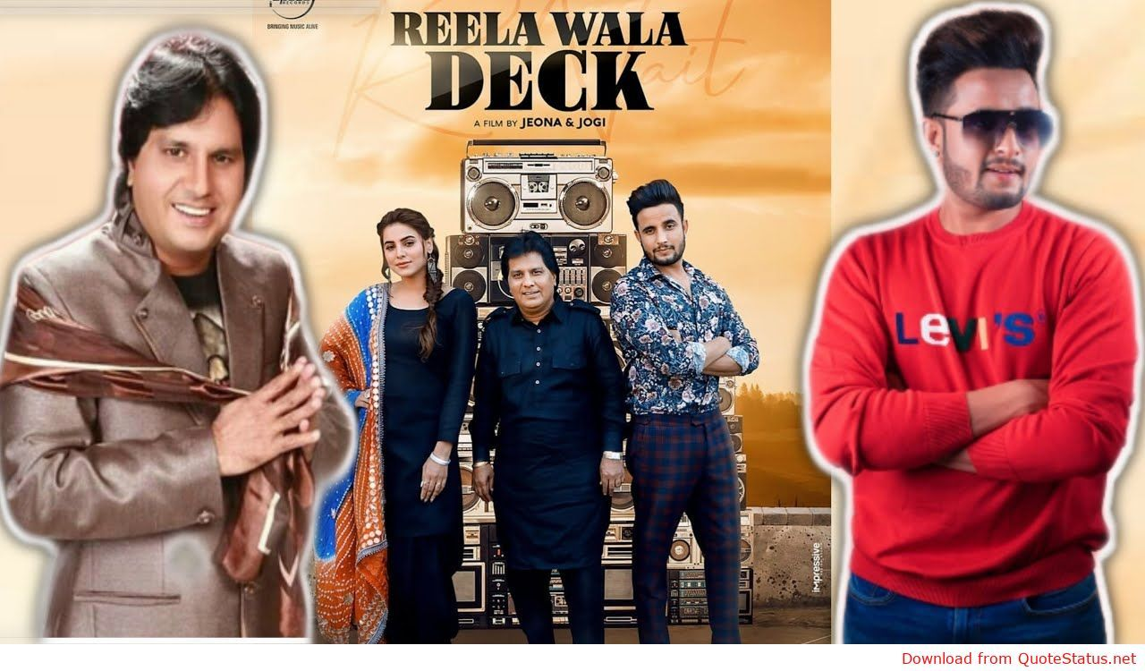 R Nait Labh Heera Latest Punjabi Song 2019 Reela Wala Deck Lyrics Video Mp4 Mp3 Album Songs Songs Movie Songs