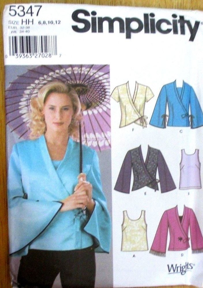 Simplicity Sewing Pattern No5347 Ladies Tops Size 6 12 New