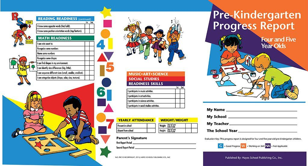 Pre Kindergarten Progress Report 4 5 Yr Olds Prc12 Progress Report Progress Report Template School Report Card