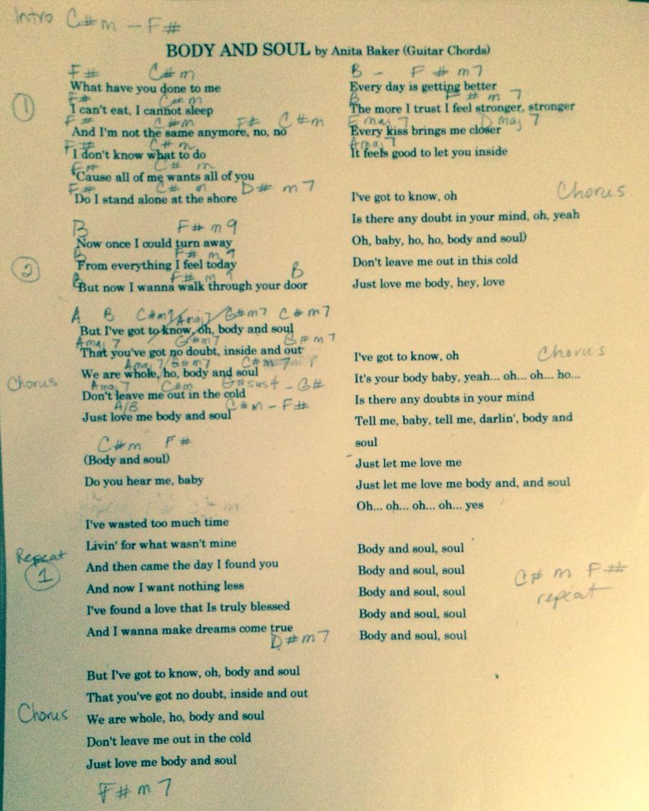 Body and Soul by Anita Baker chords -- lyrics are wrong
