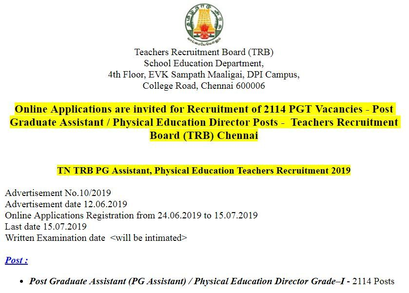 [Written Exam Marks] TRB 2114 PG Assistant, Physical