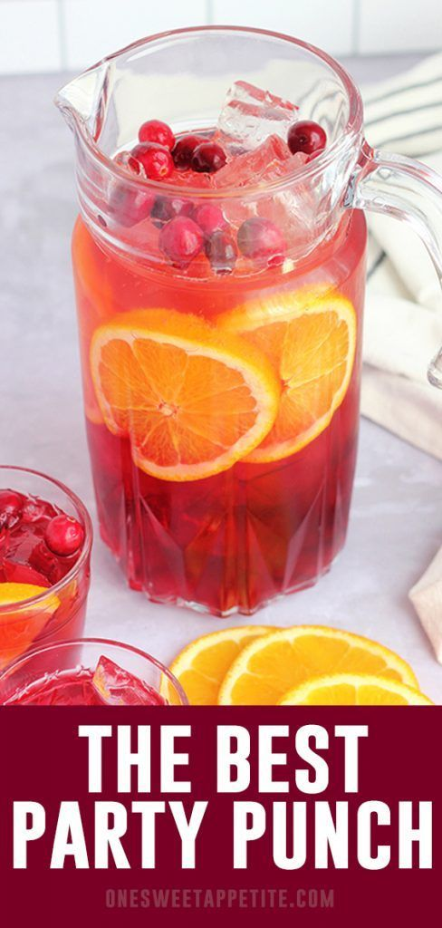 Easy Party Punch #alcoholpunchrecipes