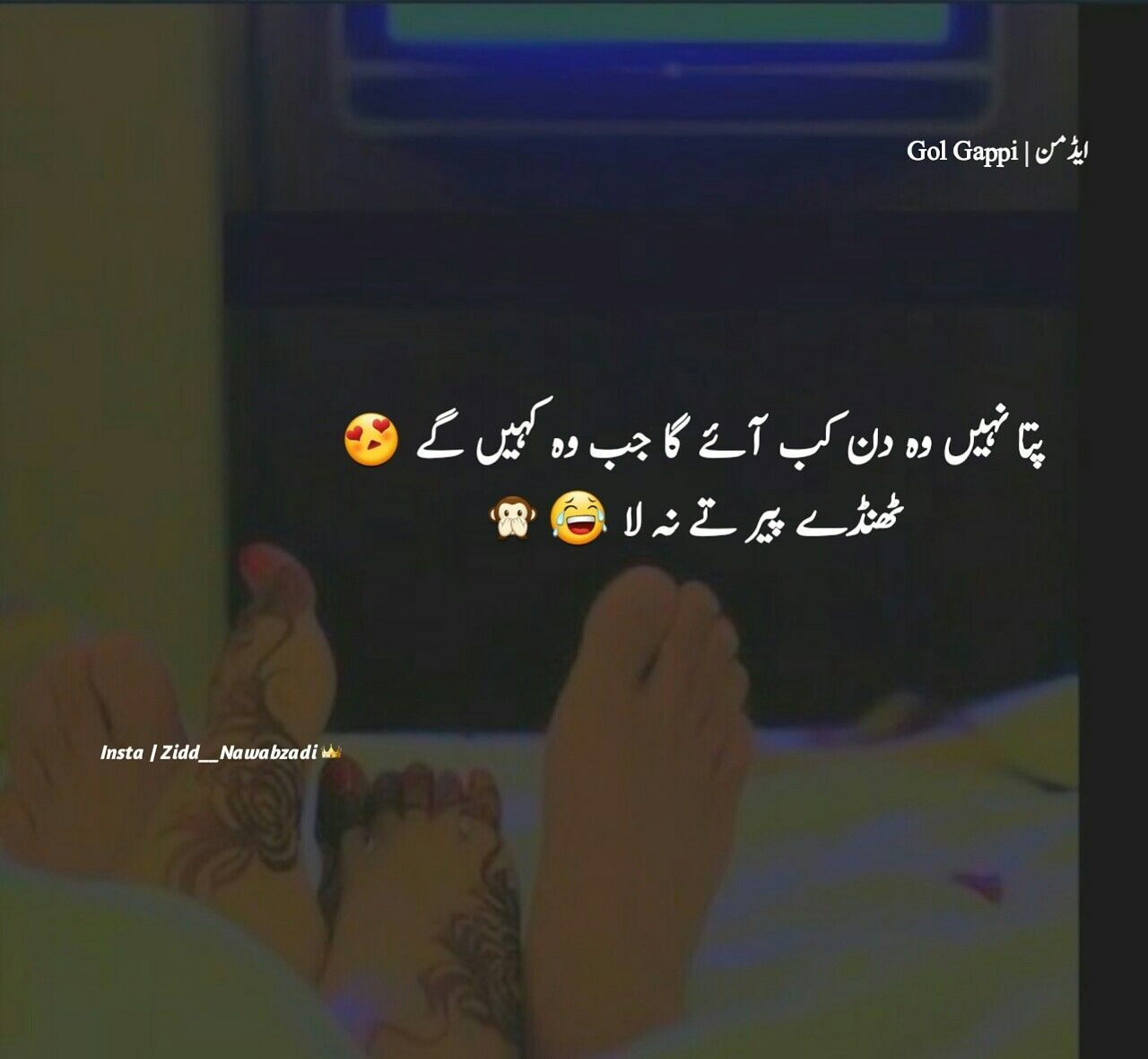 Pin By Naz Writes On Nawabzadi Cute Texts For Him Funny Attitude Quotes Couples Quotes Love