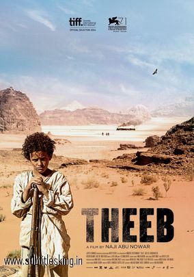 This Is The Best Place To Download Italian Subtitles For Theeb Taste For Free Fast And Easy Download From