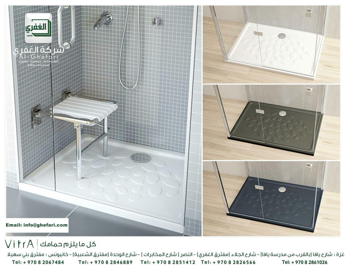 شركة الغفري ادوات صحية وسيراميك Bath Mat Home Decor Decor