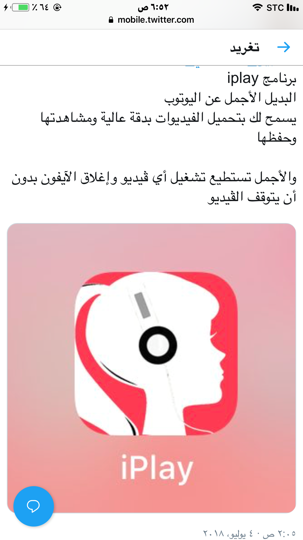Pin by شيهانه  ميمي الشهراني on برامج in 2019 | Iphone app