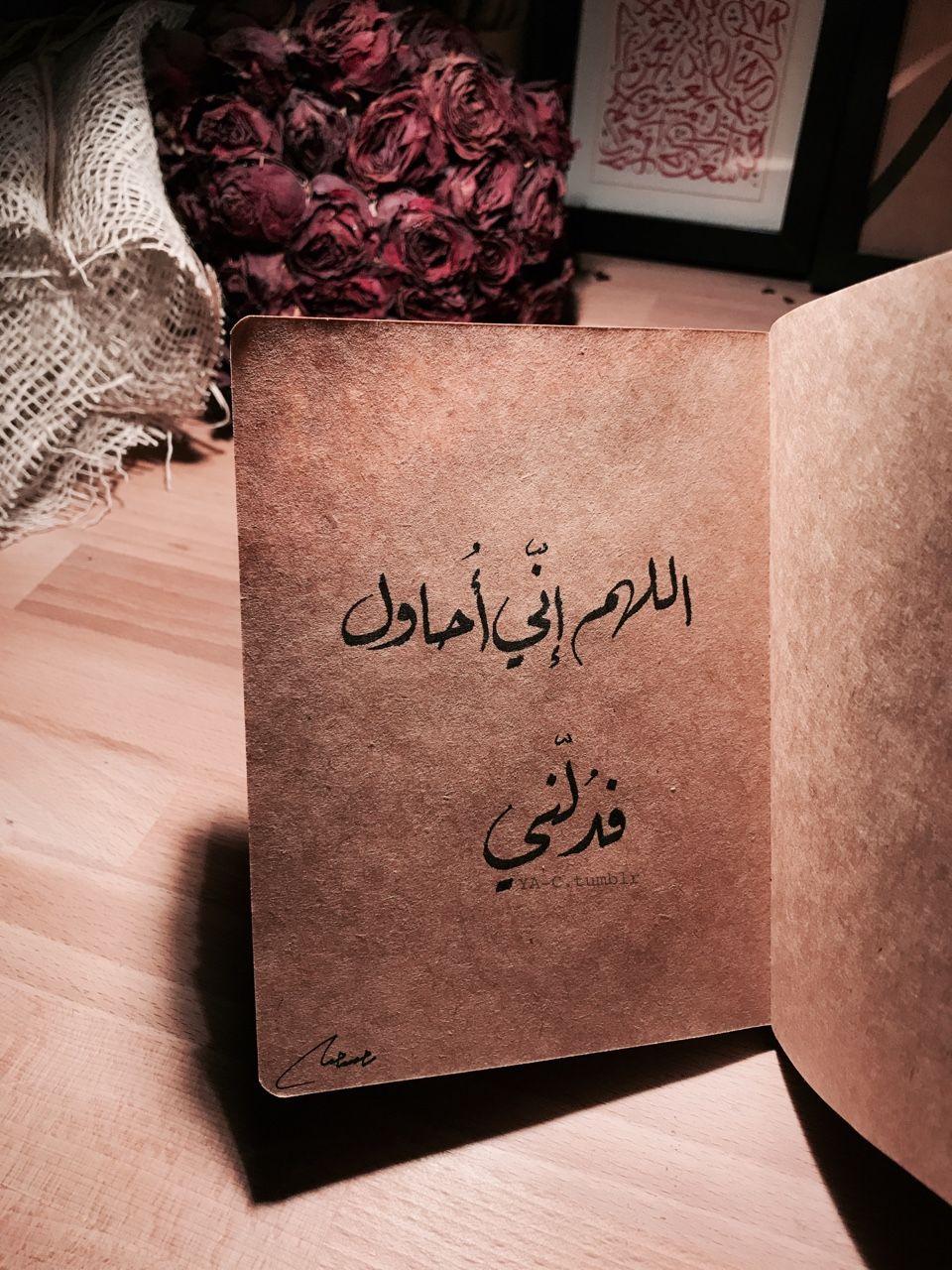 ه ند Photo Love Quotes Wallpaper Friends Quotes My Life Quotes