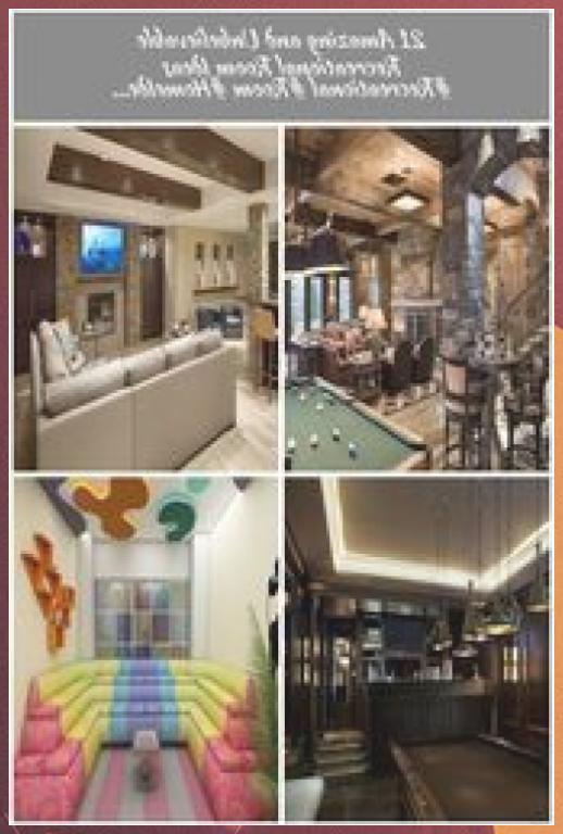 Photo of audio room 21 Amazing and unbelievable ideas for recreation rooms #Recreatio …