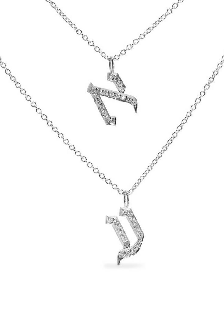 14K Gold Hebrew Love Pendant by JEWLR