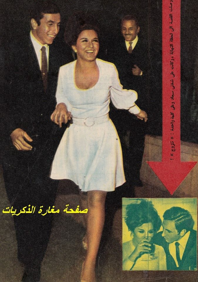 Soad Hosny With Her Husband Ali Badrakhan Actors Actresses Egyptian History Famous Faces