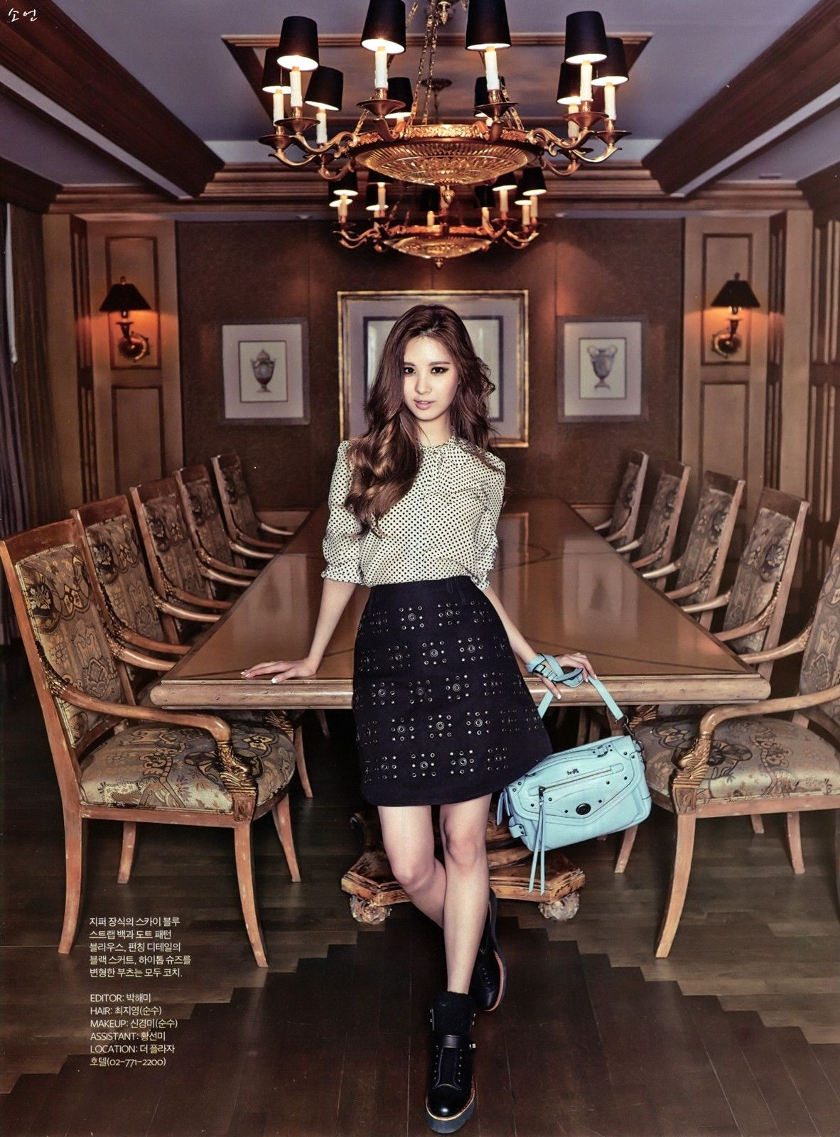 SNSD Seo Hyun - InStyle Magazine September Issue '14