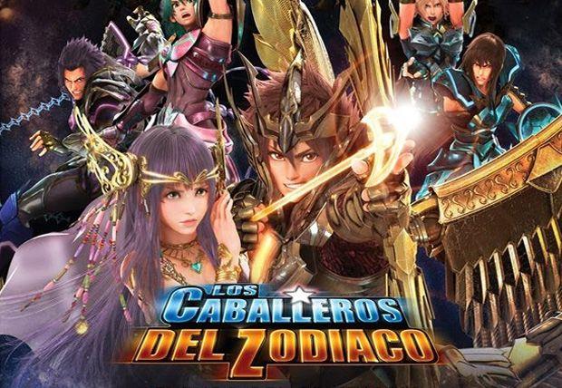 Caballeros Del Zodiaco La Leyenda Del Santuario Trailer Y Poster Oficial Cine Premiere Los Caballeros Del Zodiaco Leyendas Zodiaco
