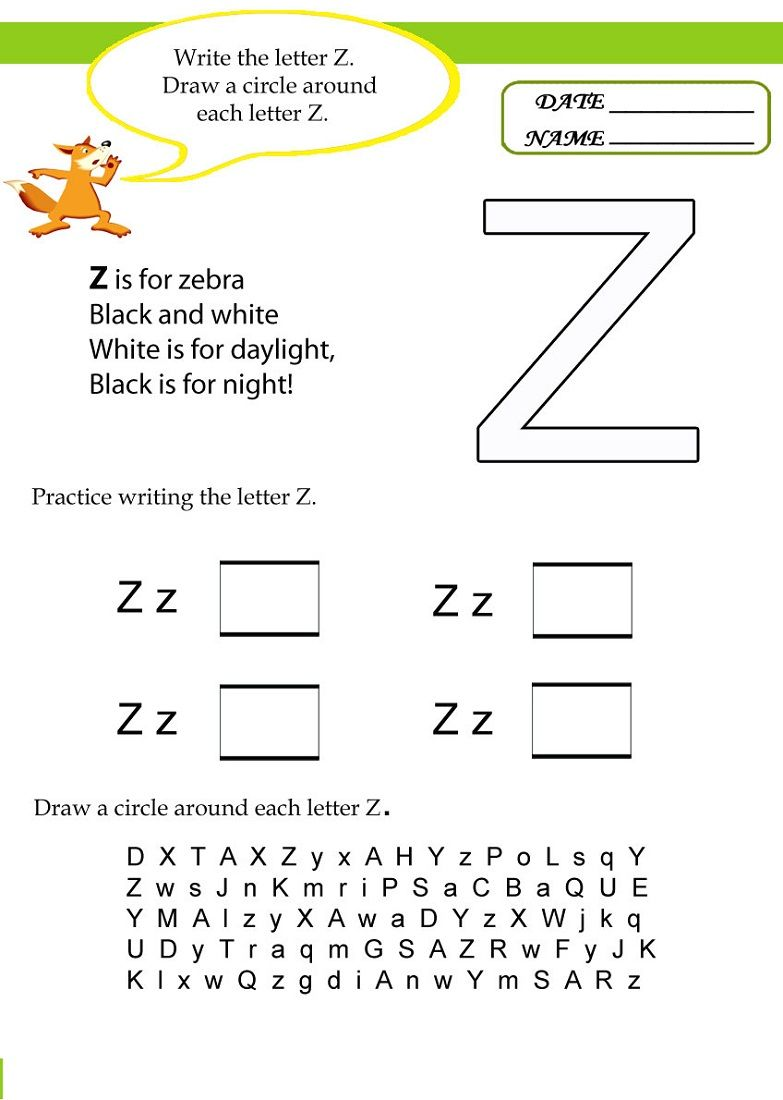 Top 10 Letter Z Coloring Pages Your Toddler Will Love To Learn Color Zebra Coloring Pages Alphabet Coloring Pages Animal Alphabet Letters [ 1350 x 1200 Pixel ]