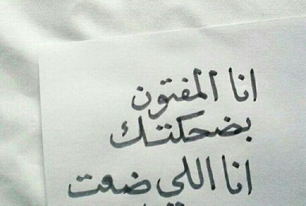 شعر خليجي قصير 5 قصائد من روائع الشعر الخليجي في الحب والعشق