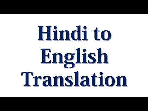 best english urdu language translator free download Best