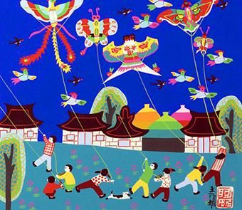 Celebrate Qingming, also known as Ancestor's Day by decorating Qingming Celebration kites and hearing a special storytime